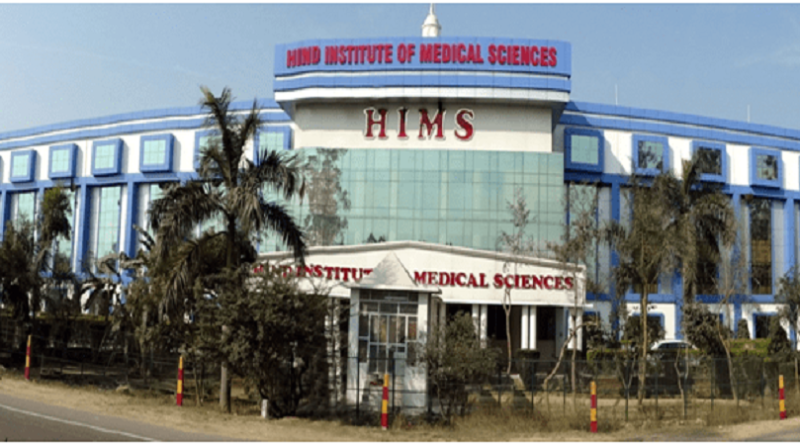 mbbs admission in hind institute of medical sciences